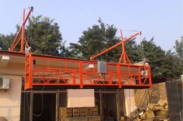 мотузка підвісна платформа