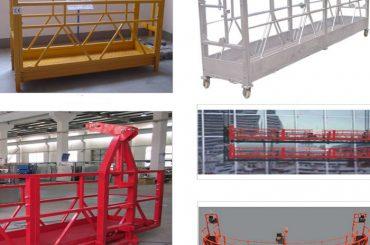 OEM-виробник-підвісна платформа-гондола-підвісний фасад (1)